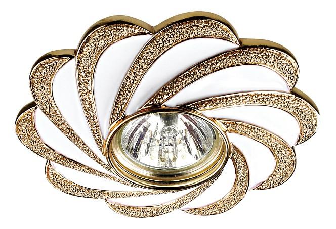 Встраиваемый светильник Novotech 370219 Pattern