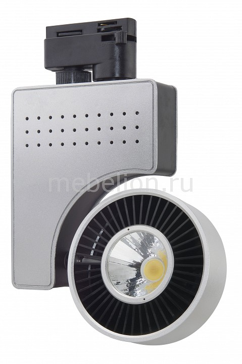 Светильник на штанге Horoz Electric HL834L 018-001-0040 Серебро трековый светодиодный светильник horoz 40w 4200k серебро 018 001 0040 hl834l