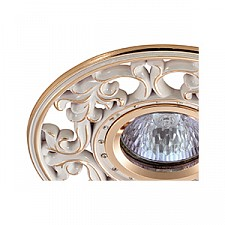 Встраиваемый светильник Novotech 369989 Vintage