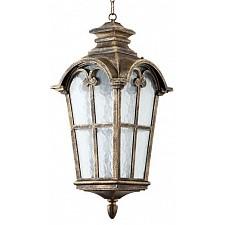 Подвесной светильник Замок 11531