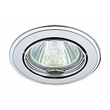 Встраиваемый светильник Novotech 369104 Crown