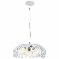 Подвесной светильник Arte Lamp A5814SP-3WH Jupiter