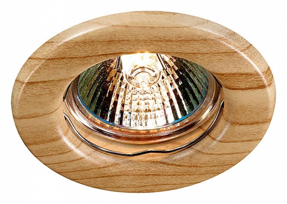 Встраиваемый светильник Novotech 369713 Wood