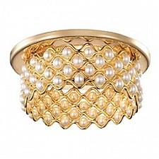 Встраиваемый светильник Novotech 369891 Pearl