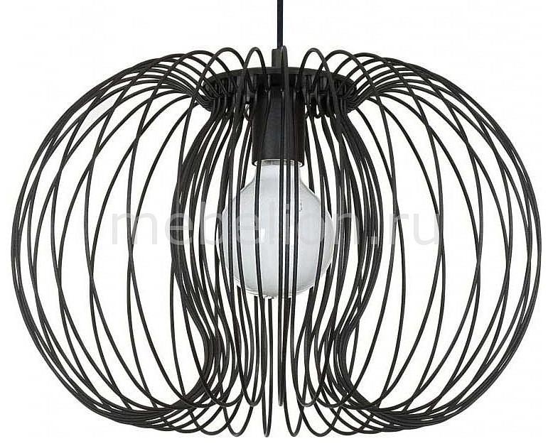 Подвесной светильник Agadir 5301