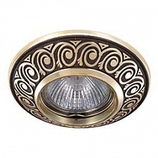 Встраиваемый светильник Vintage 370002