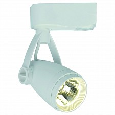 Светильник на штанге Track lights A5910PL-1WH