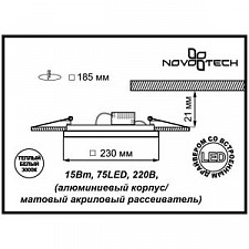 Встраиваемый светильник Novotech 357274 Peili