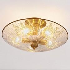 Накладной светильник Citilux CL915151 Регент
