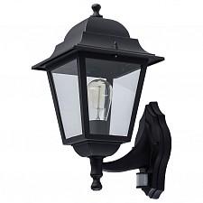 Светильник на штанге Глазго 2 815020701