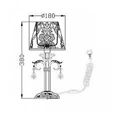 Настольная лампа Maytoni ARM219-00-G Velvet