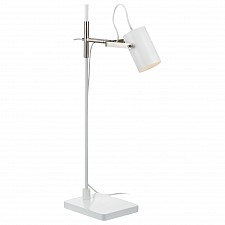 Настольная лампа офисная Arkitekt 105231