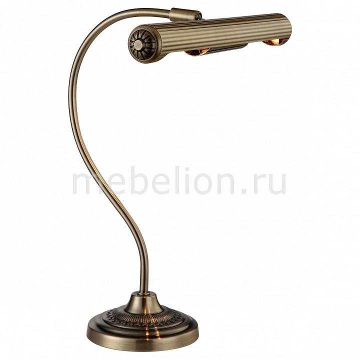 Arte Lamp офисная Ancient A5007LT-2AB