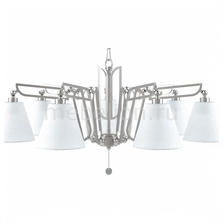 Купить Подвесная люстра M1-07-SN-LMP-O-32, Lamp4You, Германия