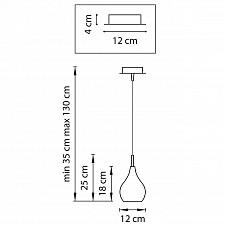 Подвесной светильник Lightstar 803031 Pentola