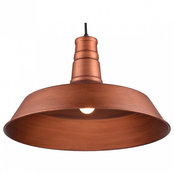Подвесной светильник Lussole LSP-969 GRLSP-9698 loft lsp 9698