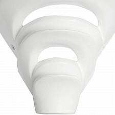 Накладной светильник Kink Light 6304-2,01 Каскад