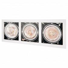 Встраиваемый светильник Cardano 214130
