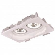 Встраиваемый светильник Invisible A9270PL-2WH