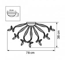 Потолочная люстра Lightstar 890093 Medusa