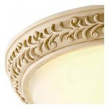 Накладной светильник Arte Lamp A9070PL-2AB Ivory