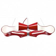 Подвесная люстра Mantra 1561 Ora Red