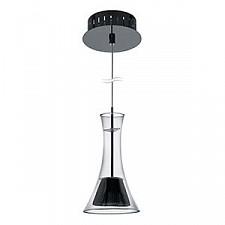 Подвесной светильник Musero 93794