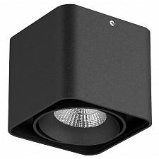 Накладной светильник Monocco 52117