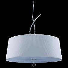 Подвесной светильник Mara 1644