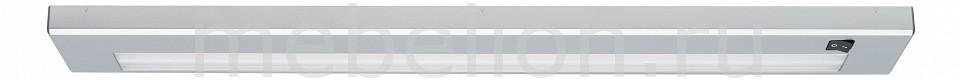 Купить Накладной светильники WorX 70316, Paulmann, Германия