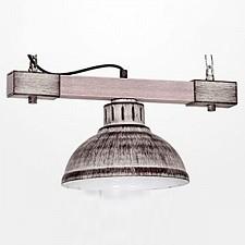 Подвесной светильник Luminex 9060 Hakon