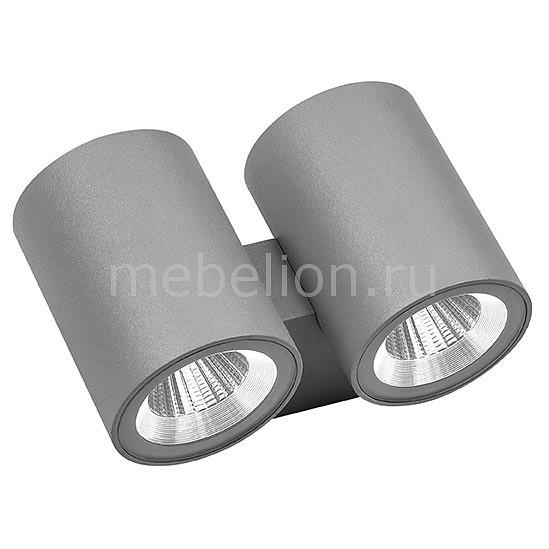 Накладной светильник Lightstar Paro 352692 paro dental coverage