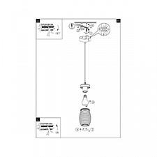 Подвесной светильник Eglo 94669 Varmo