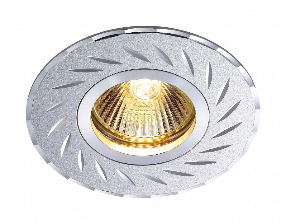 Встраиваемый светильник Novotech 369771 Voodoo