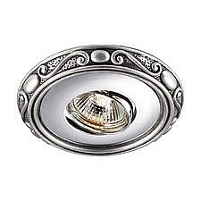 Встраиваемый светильник Ceramic 369730