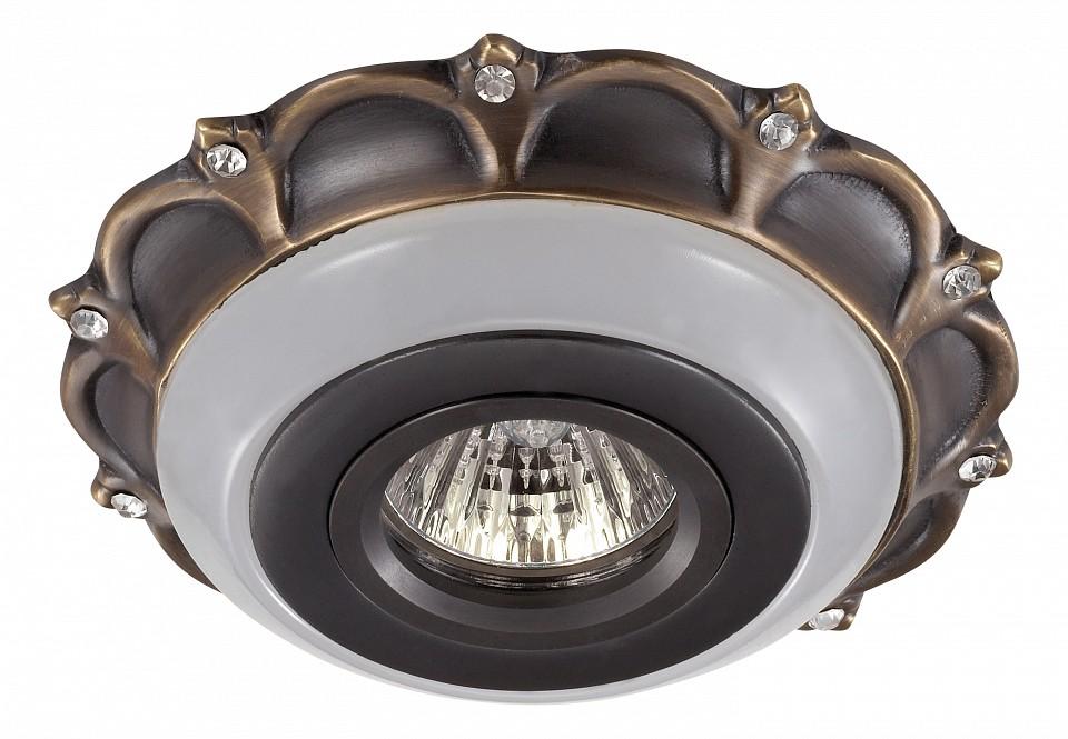 Встраиваемый светильник Novotech 370035 Aster