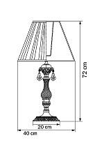 Настольная лампа Lightstar 786912 Ampollo
