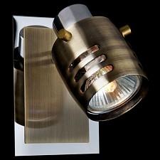 Спот 23463/1 хром/античная бронза