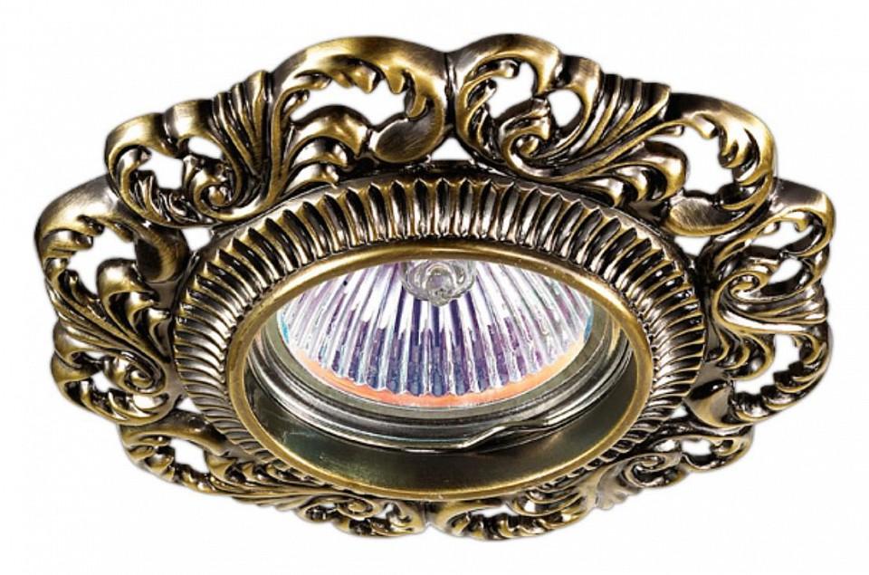 Встраиваемый светильник Novotech Vintage 370024 370024 novotech