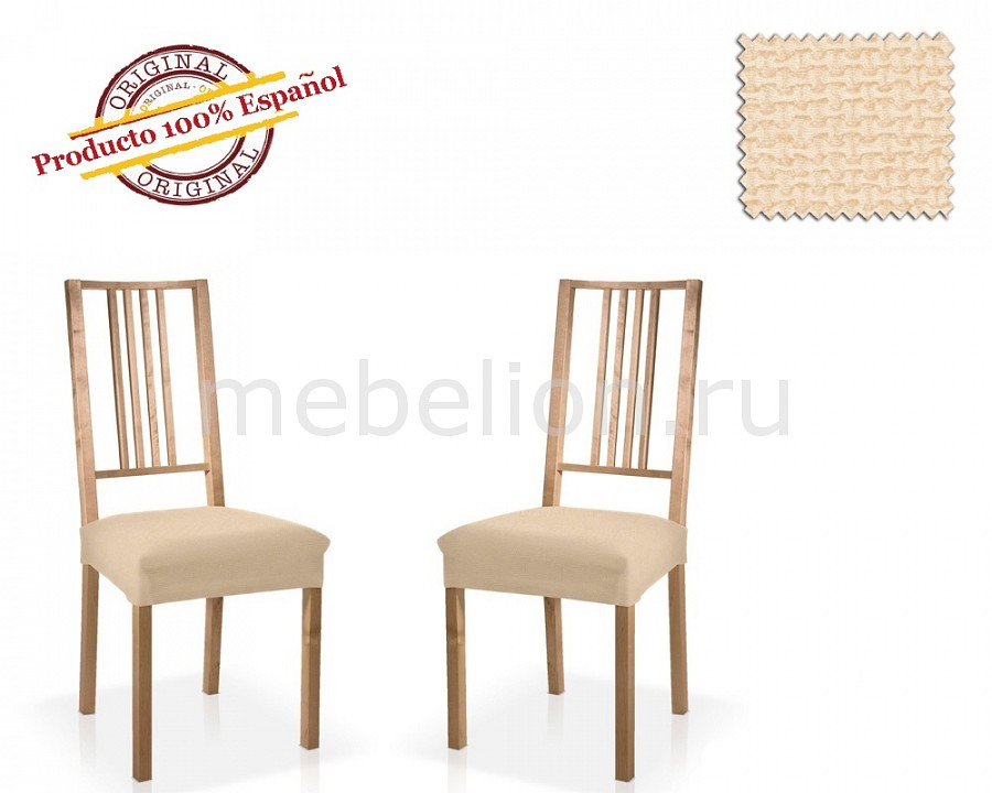 Чехол для стула Belmarti Набор из 2 чехлов для стульев АЛЯСКА набор приманок аляска на щуку 7 шт ут000027629