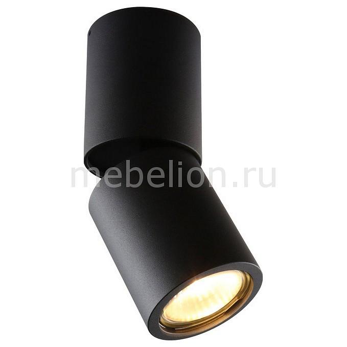 Светильник на штанге Divinare 1800/04 PL-1 Gavroche posto