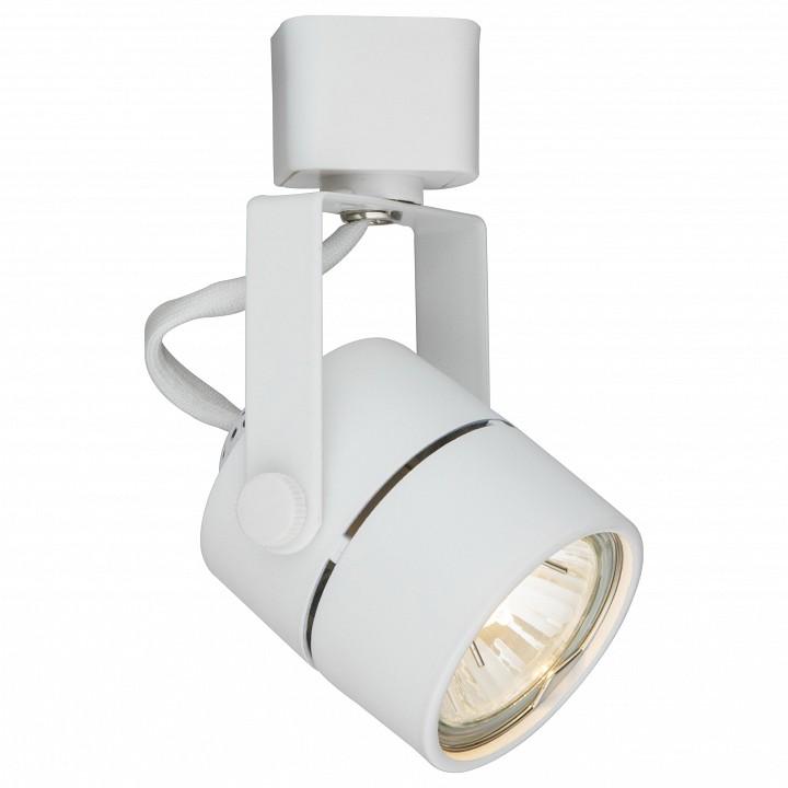 Светильник на штанге Arte Lamp A1310PL-1WH Track lights