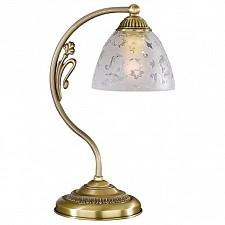 Настольная лампа декоративная P 6252 P