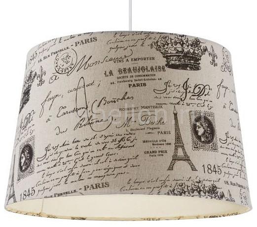 Подвесной светильник Globo 21692H Metalic