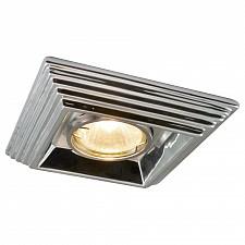 Встраиваемый светильник Arte Lamp A5249PL-1CC Plaster