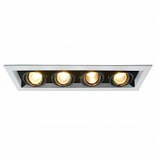 Встраиваемый светильник Cardani A5941PL-4WH