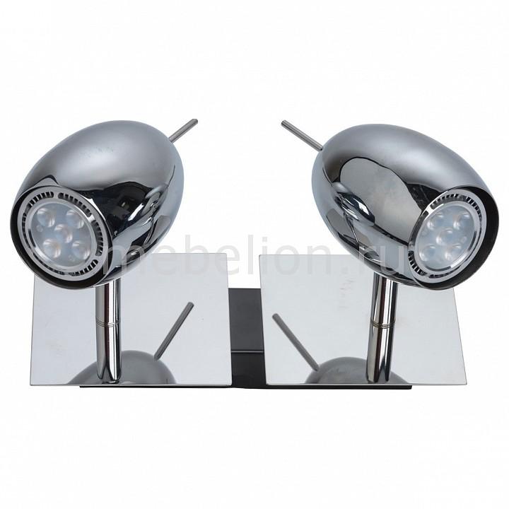 Спот MW-Light Алгол 506021202