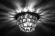Встраиваемый светильник Novotech 369899 Beams