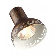 Спот Arte Lamp A5219PL-4BR Focus