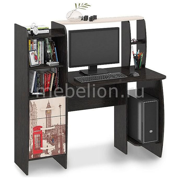 Стол компьютерный Мебель Трия Школьник-Класс (М) венге цаво/дуб молочный с рисунком
